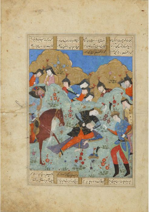 A FRAMED MINIATURE FROM A LARGE SHAHNAME