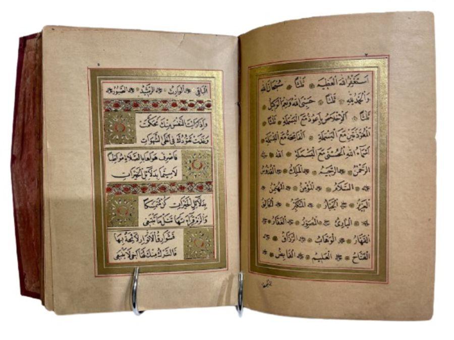 Printed Dalail Al Khayrat Late 18th Century