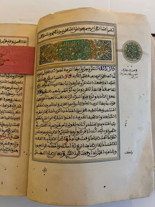 Book Of The Path Of Truth By Imam Abdul Qadir Al-Jilani Morocco Dated 1218 - Image 7 of 10