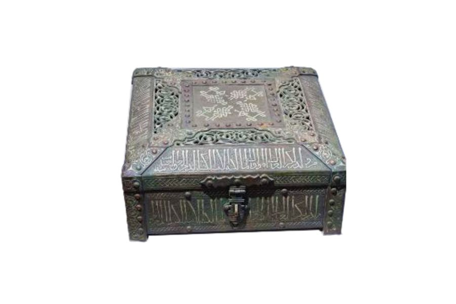 Iron Silver Inlay Islamic Box With Calligraphic Inscriptions