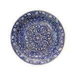 Turkish Iznik Style Platter