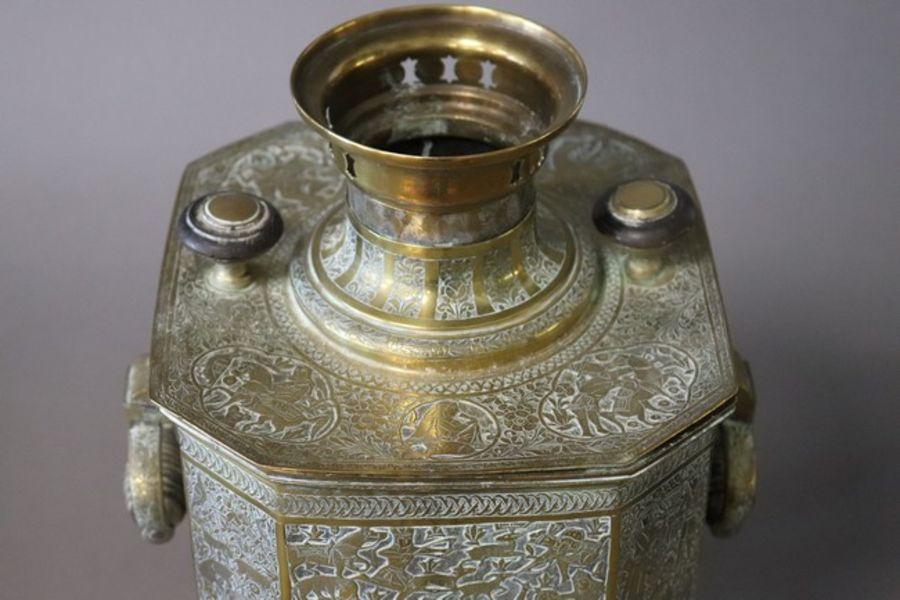 Qajar Tea Fountain Brass cut sides - Image 3 of 6