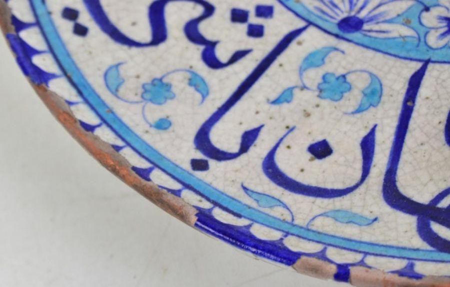 19th Century Turkish Iznik Style Earthenware Cobalt Glazed Platter With Calligraphic Inscriptions - Image 5 of 6