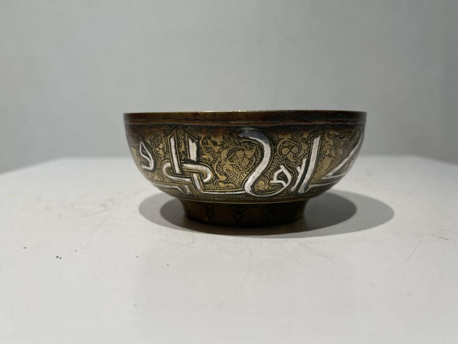 19th Century Islamic Bronze Silver & Copper Inlay Bowl With Calligraphic Inscriptions - Image 9 of 12