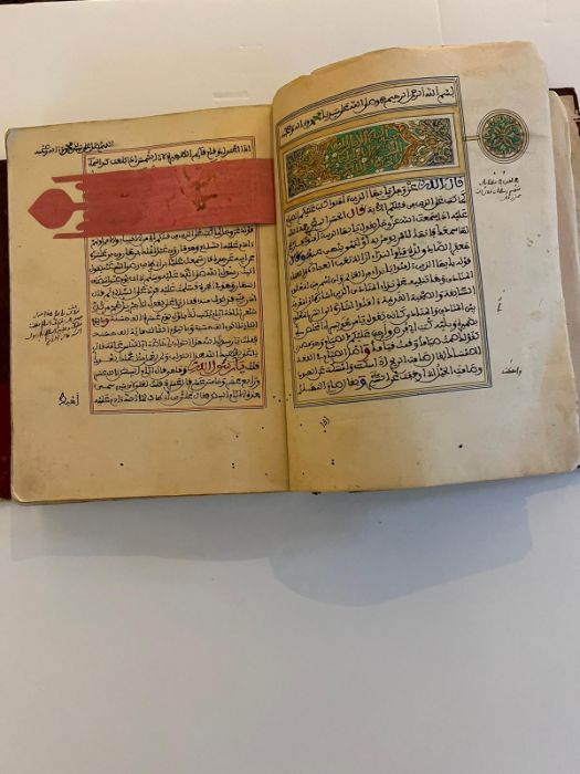Book Of The Path Of Truth By Imam Abdul Qadir Al-Jilani Morocco Dated 1218 - Image 8 of 10
