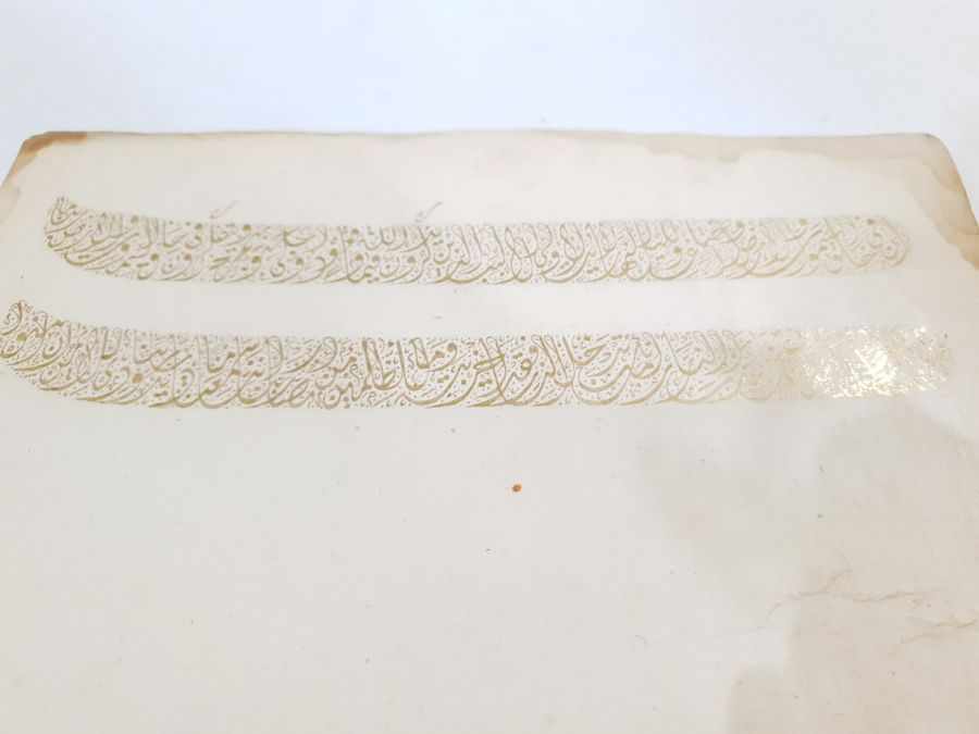 20th Century Two Line Written In Gold From Quran - Image 3 of 4