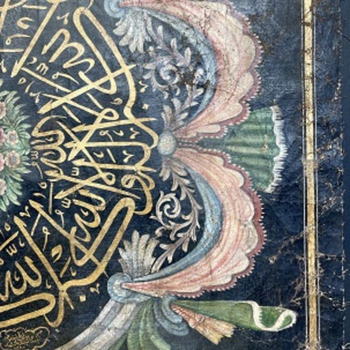 Ottoman Turkish Kaaba Painting With Floral Calligraphy Oil On Canvas Late 19th Century - Image 6 of 7