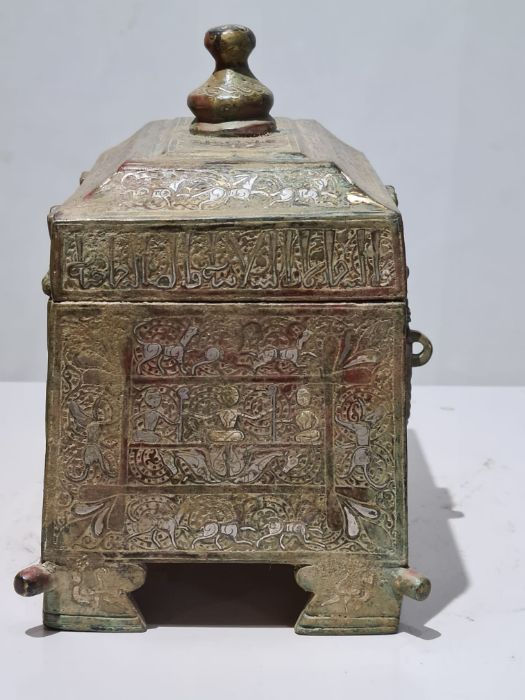 Bronze & Silver Inlay Islamic Box With Calligraphic Inscriptions - Image 8 of 9