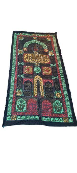 THE EXTERNAL CURTAIN OF THE KA'BA DOOR (BURQA') LATE 20TH CENTURY