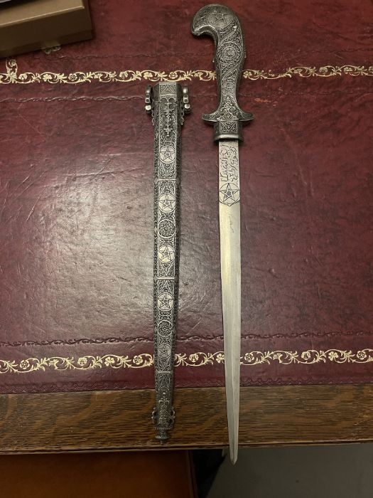 Ottoman Silver Dagger With Calligraphic Inscriptions - Image 4 of 12