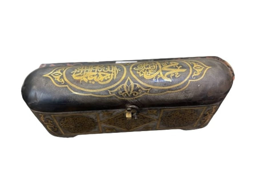 19th Century Ottoman Golden Inlay Iron Bo With Calligraphic Inscriptions - Image 2 of 9