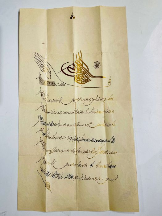 19th Century Turkish Firman With Gold Inscriptions - Image 2 of 4