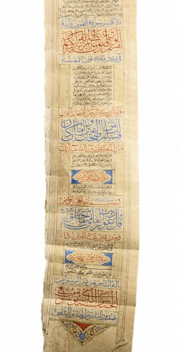FIVE CHAPTERS OF THE QURAN WRITTEN ON A PAPER SCROLL, OTTOMAN, 19TH CENTURY - Image 2 of 2