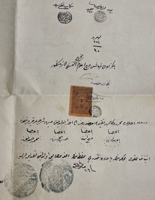 A Document From Aleppo Court Related To Armenian people In Aleppo Dated 1315 Signed & Stamped - Image 3 of 5