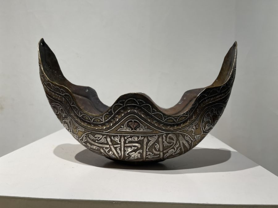 19th Century Islamic Bronze Silver & Copper Inlay Bowl With Calligraphic Inscriptions - Image 9 of 14