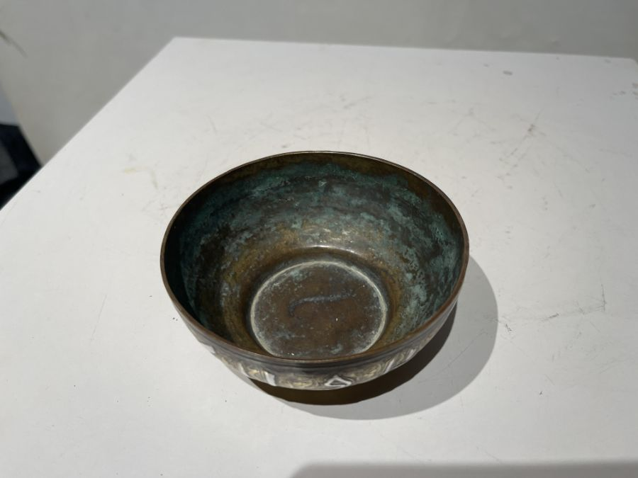 19th Century Islamic Bronze Silver & Copper Inlay Bowl With Calligraphic Inscriptions - Image 7 of 12