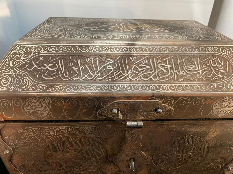 19th Century Gold Silver & Bronze Inlay Box With Calligraphic Inscriptions - Image 10 of 11