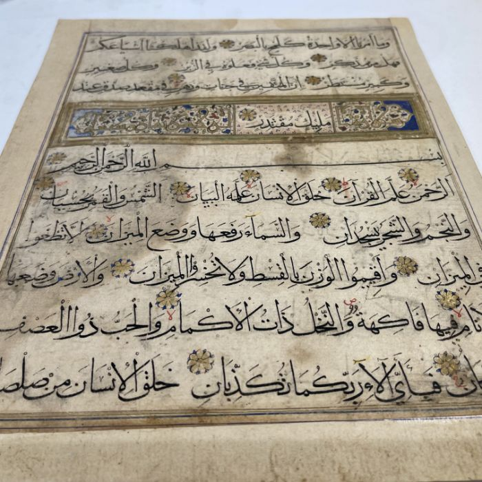 A page from Timurid Quran With Head Of Surah 13-14 - Image 7 of 7