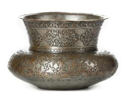 A PERSIAN CALLIGRAPHIC BOWL, 17TH CENTURY, SIGNED