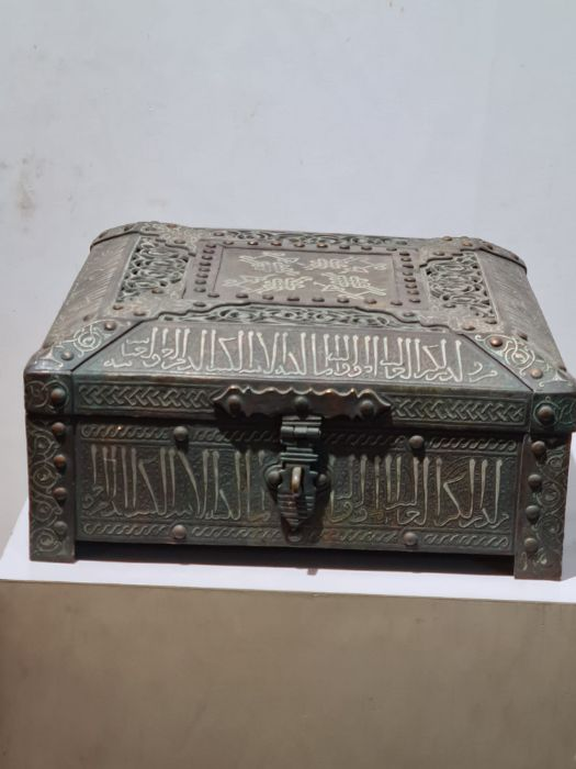 Iron Silver Inlay Islamic Box With Calligraphic Inscriptions - Image 5 of 8