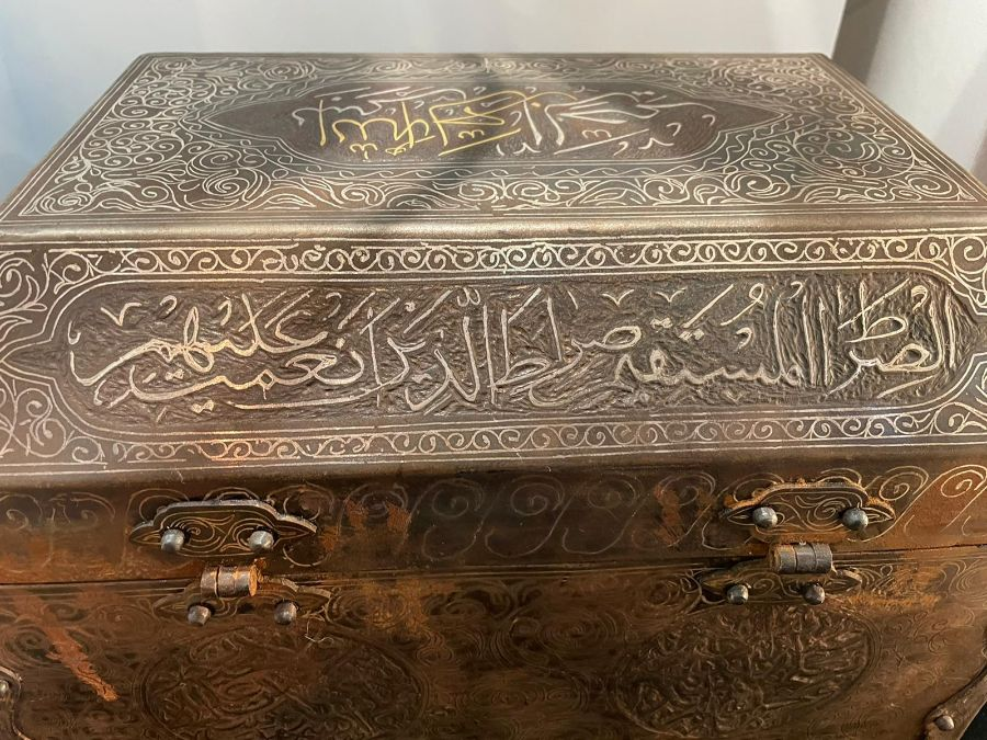 19th Century Gold Silver & Bronze Inlay Box With Calligraphic Inscriptions - Image 2 of 11