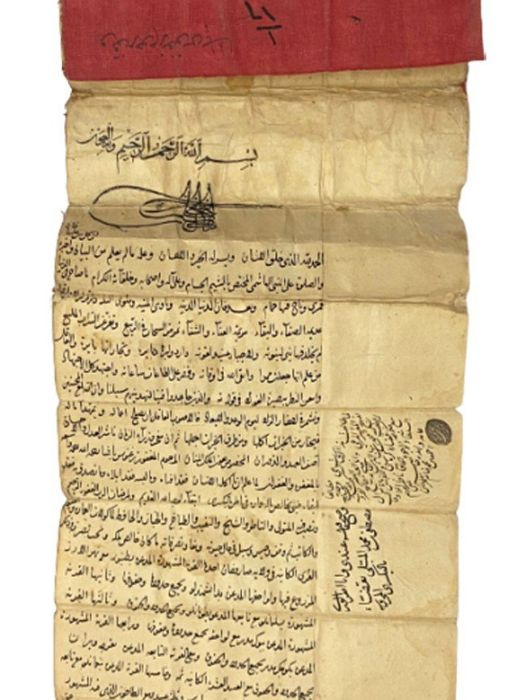 RARE IMPORTANT FIRMAN TUGHRA OF SULTAN MEHMED II - Image 10 of 10