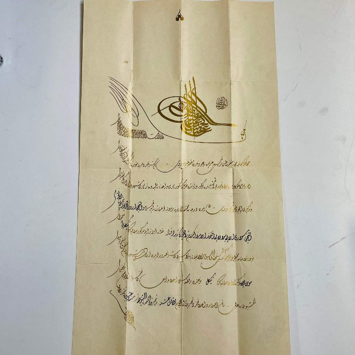 19th Century Turkish Firman With Gold Inscriptions - Image 3 of 4