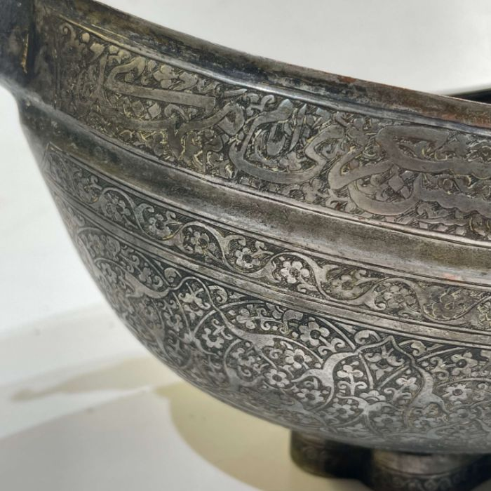A PERSIAN TINNED-COPPER KASHKUL, 18TH CENTURY - Image 4 of 6