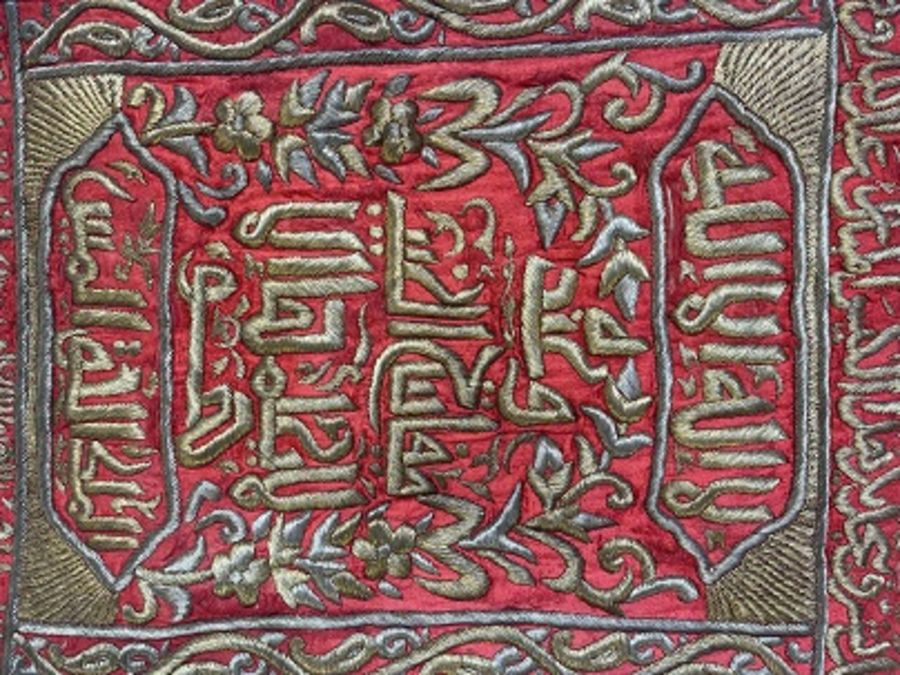 Early 20th Century Silk On Gold Metal Embroidery Calligraphy Kaaba Key Cover - Image 5 of 5