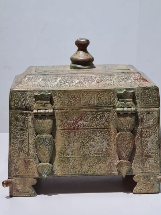 Bronze & Silver Inlay Islamic Box With Calligraphic Inscriptions - Image 7 of 9