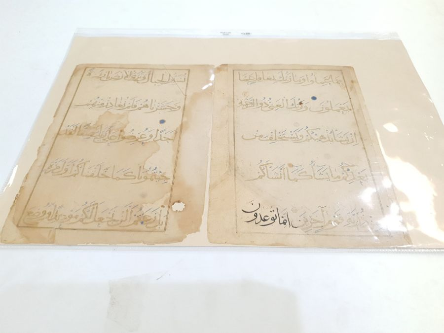 TIMURID TWO FOLIO GOLD WRITING QURAN PAGE 13-14 - Image 2 of 3