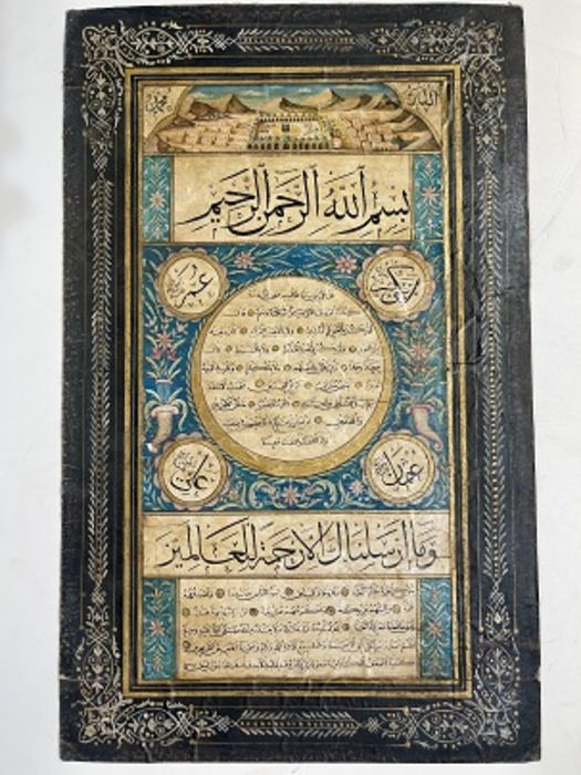 Ottoman Hilye With Painting Depicting The Kabaa