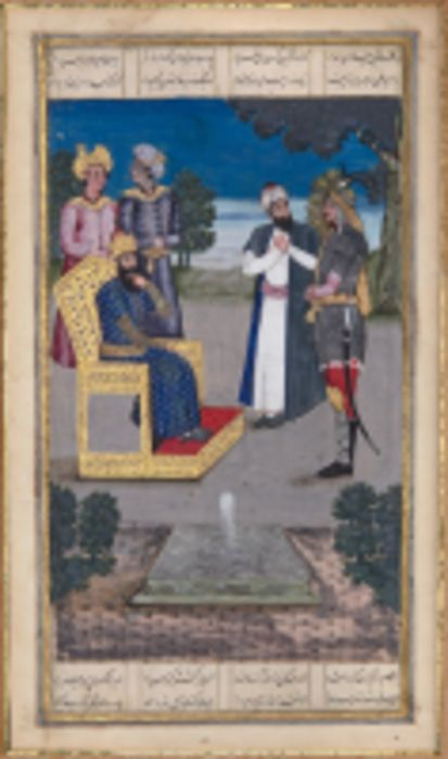 ILLUMINATED MANUSCRIPT, IRAN, 19TH CENTURY