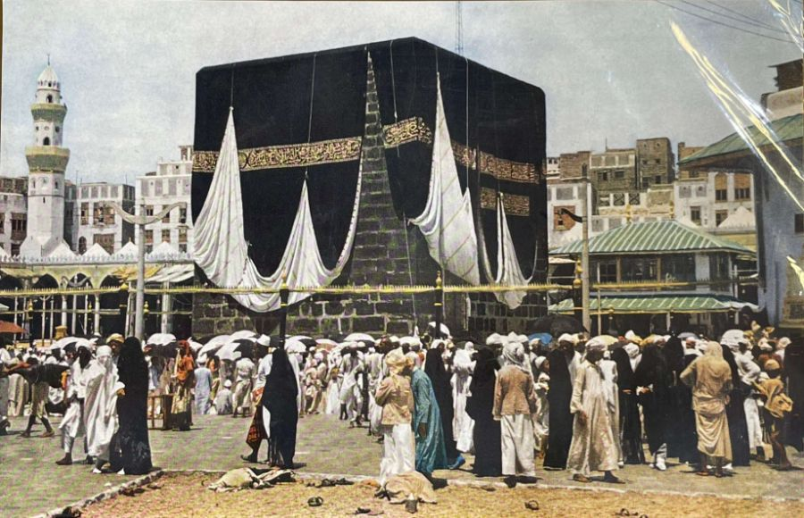 Original Photograph of the holy place of Mecca 20th century - Image 3 of 3