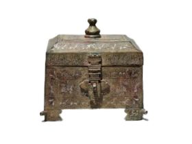 Bronze & Silver Inlay Islamic Box With Calligraphic Inscriptions