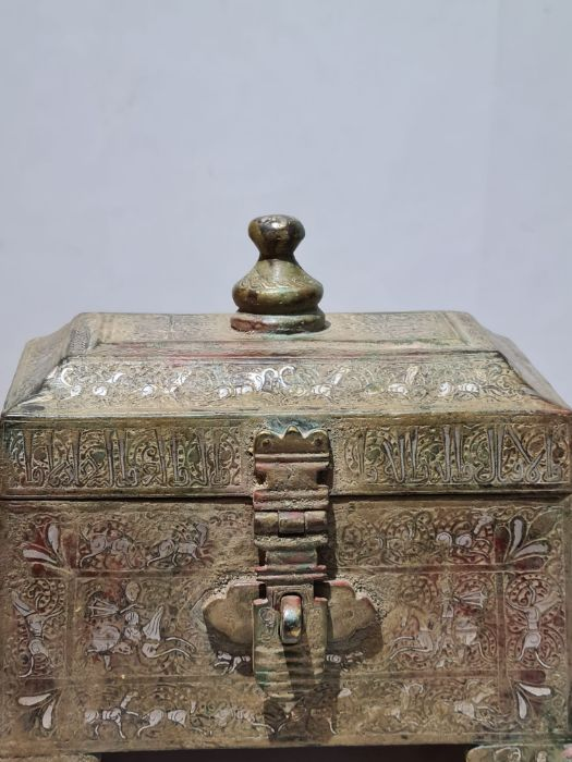 Bronze & Silver Inlay Islamic Box With Calligraphic Inscriptions - Image 3 of 9