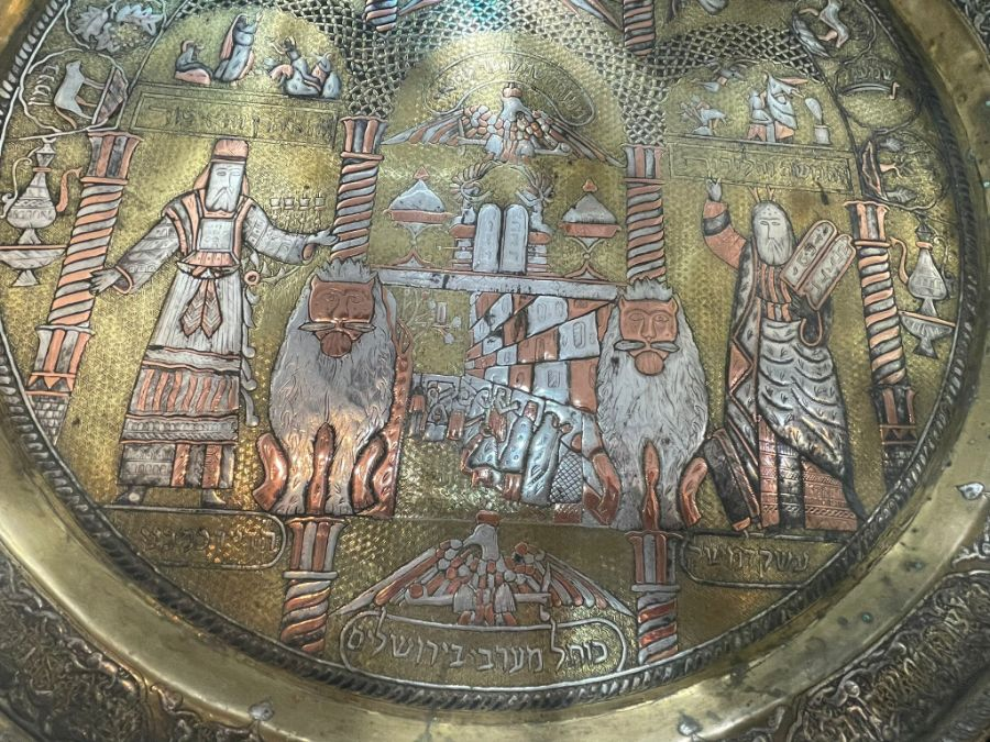 """important Islamic 19th century Silver Inlay Gilt Platter Story Of """"Moses and Aaron"""" - Image 3 of 13"""