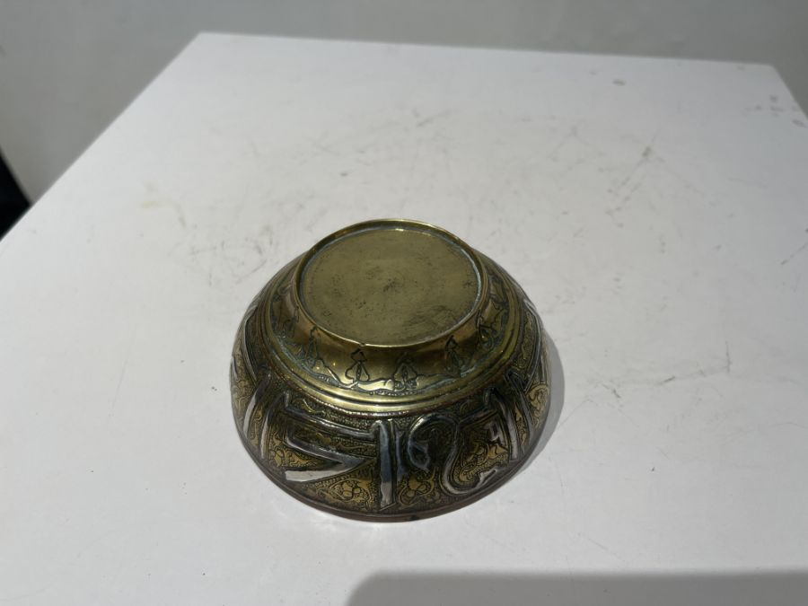 19th Century Islamic Bronze Silver & Copper Inlay Bowl With Calligraphic Inscriptions - Image 5 of 12