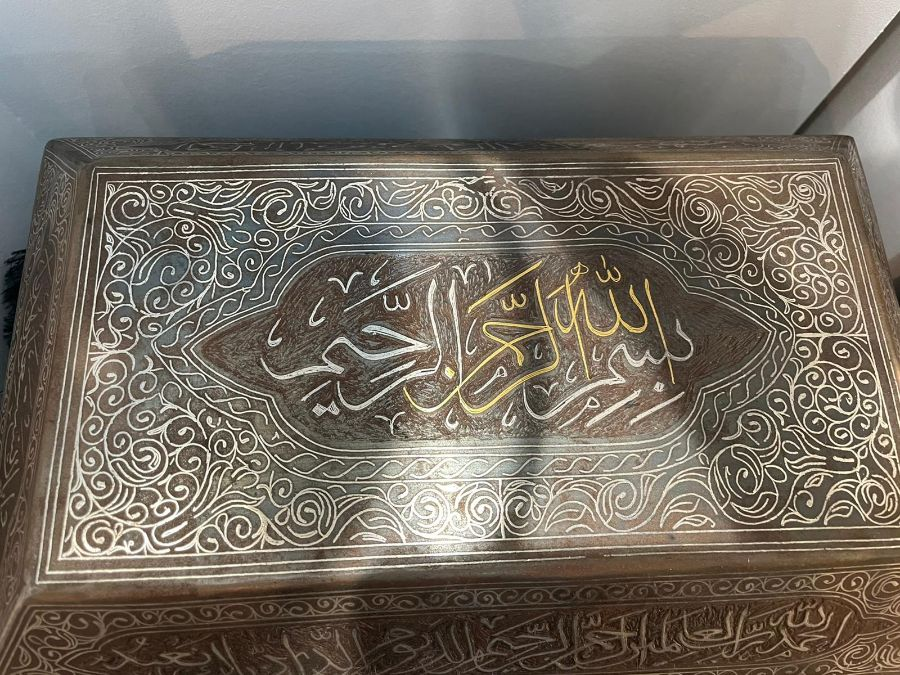 19th Century Gold Silver & Bronze Inlay Box With Calligraphic Inscriptions - Image 11 of 11