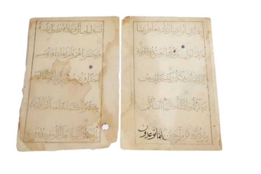 TIMURID TWO FOLIO GOLD WRITING QURAN PAGE 13-14 - Image 3 of 3