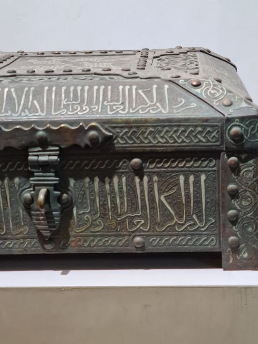 Iron Silver Inlay Islamic Box With Calligraphic Inscriptions - Image 6 of 8