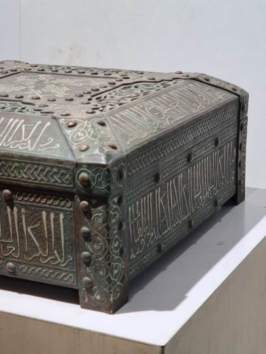 Iron Silver Inlay Islamic Box With Calligraphic Inscriptions - Image 7 of 8