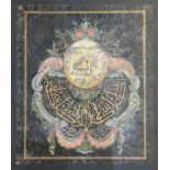 Ottoman Turkish Kaaba Painting With Floral Calligraphy Oil On Canvas Late 19th Century
