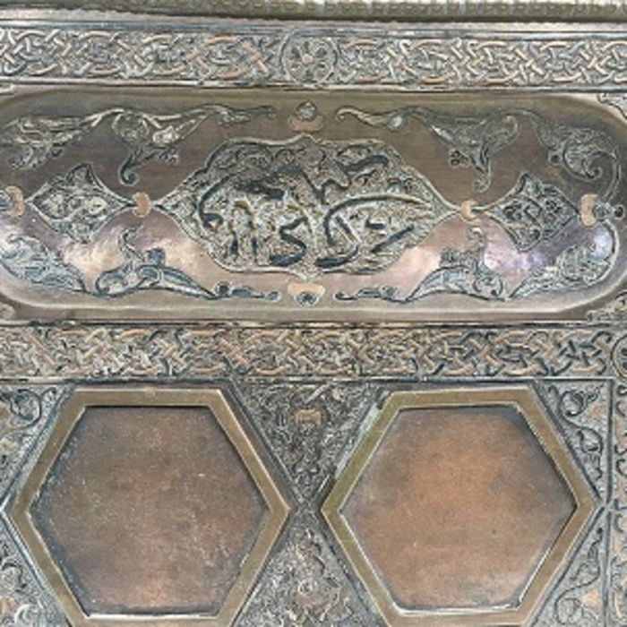 19th Century Copper Inkwell Mamluk Style Probably Spanish With Heavy Calligraphic Inscriptions - Image 2 of 4