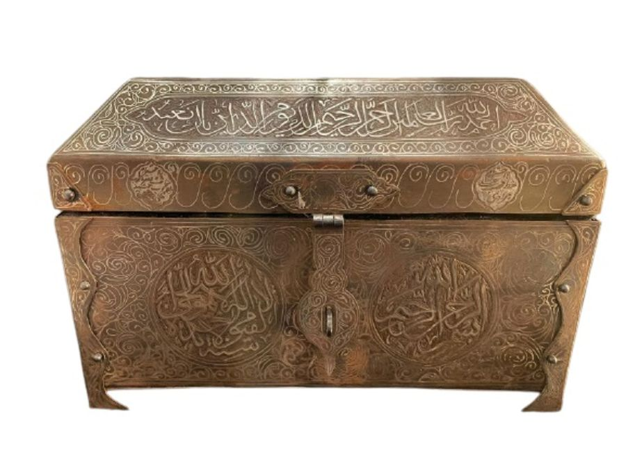 19th Century Gold Silver & Bronze Inlay Box With Calligraphic Inscriptions