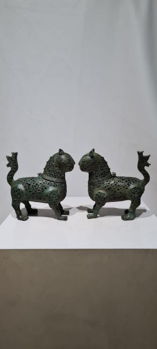 Pair Of Islamic Bronze Reticulated Incense Burners - Image 5 of 7