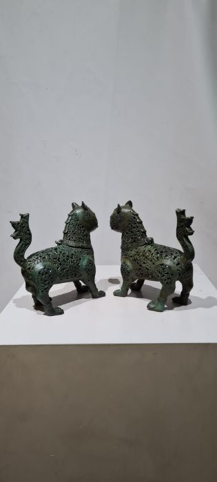 Pair Of Islamic Bronze Reticulated Incense Burners - Image 7 of 7