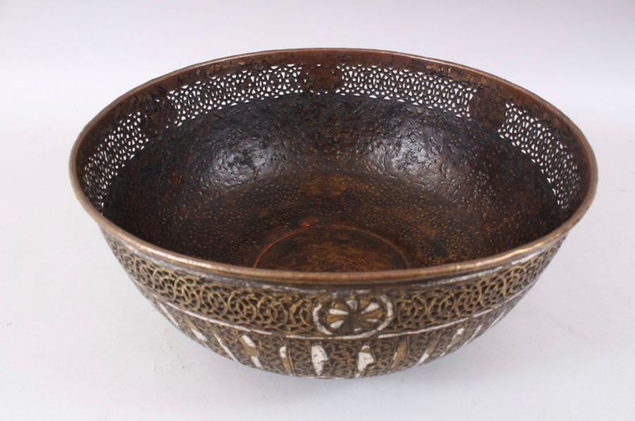 Large 18th/19th Century Silver Inlay Brass Mamluk Revival Bowl - Image 2 of 4