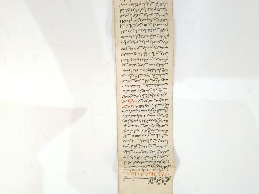 Ottoman Talismanic Scroll 19th Century - Image 6 of 8