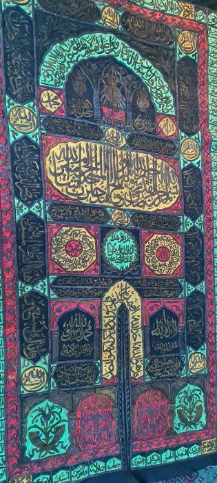 THE EXTERNAL CURTAIN OF THE KA'BA DOOR (BURQA') LATE 20TH CENTURY - Image 4 of 16